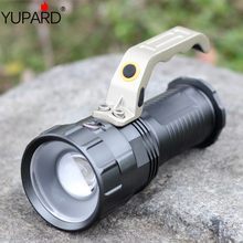 YUPARD XM-L2 LED T6 led zoomable Flashlight Spotlight Searchlight Torch bright For 18650 rechargeable battery(China)
