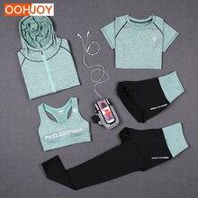 Купить с кэшбэком New Women Yoga Suit 5 Piece Yoga Sets 3 Piece Solid Color Yoga Shirt Fitness Tracksuit Running Yoga Pants Sports Bra Sportswear
