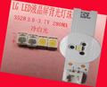 Maintenance LG 32 to 55 inch LED LCD TV backlight beads 3V 1W 3528 2835 lamp beads cold white light