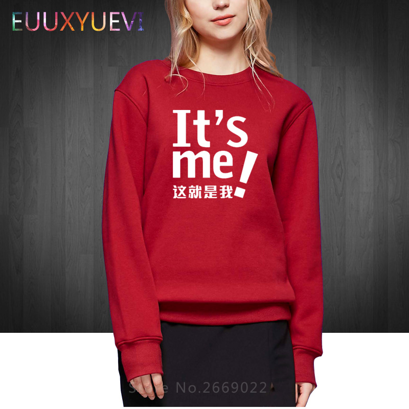 It is me Letters Print Women Sweatshirts Casual Funny It is me Hoodies Sweatshirt For Girl Hipster Drop Ship mx203-56 ...