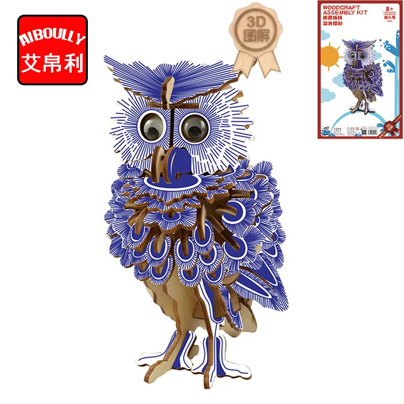 Owl 3D Wooden Puzzle Kids Educational Toys DIY Paper Puzzles Jigsaw Model Toys For Children 3d wooden revolver gun army fans military enthusiasts jigsaw puzzle toy for diy handmade puzzles weapon educational wooden toys