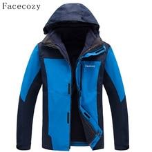 Lined windbreaker jackets for men online shopping-the world