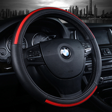 Car steering-wheel 38cm/15inch leather Auto Car Steering Wheel Cover Fit For Most Cars Styling недорого