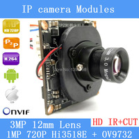1 4 720P Onvif IP Camera 1280 720P HD Upgrade IP Cam HI3518E OV9732 1 0MP