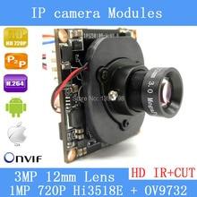 1/4 ' 720P Onvif IP Camera 1280 * 720P HD upgrade IP Cam HI3518E + OV9732 1.0MP IR Outdoor ABS Platices CCTV Security System