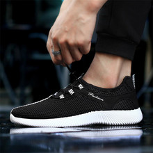 Hot New summer Mesh breathable shoes running sport man Cushioning Light Sneakers Soft Footwear Classic Sports running shoes men