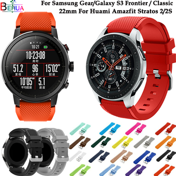 46mm Gear S3 Frontier/Classic Wristband watchband For Samsung Galaxy S3 Replacemet 22/46mm strap For Huami Amazfit Stratos 2 2S watchbands 22mm sport silicone strap band for samsung gear s3 classic frontier replacement band for huami amazfit stratos 2 2s