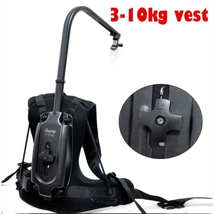 EASYRIG 3 10kg bear video and film cameras easy rig for dslr DJI Ronin M 3