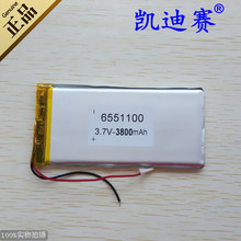 5X 3.7V 6551100 3800mAh lithium polymer battery LED meter Universal Tablet PC