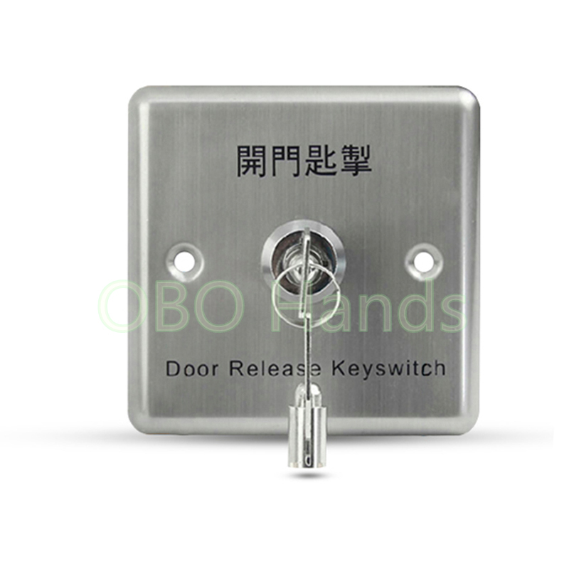 Aluminium alloy Door release keyswitch door release key button switch emergency exit button with key for home security alarm