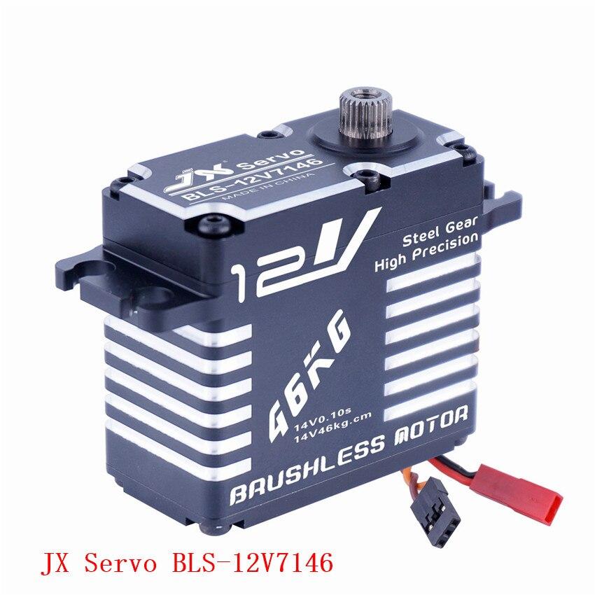 Original JX Servo BLS 12V7146 12V HV Steel Gear Full CNC Aluminium Shell Coreless Servo for