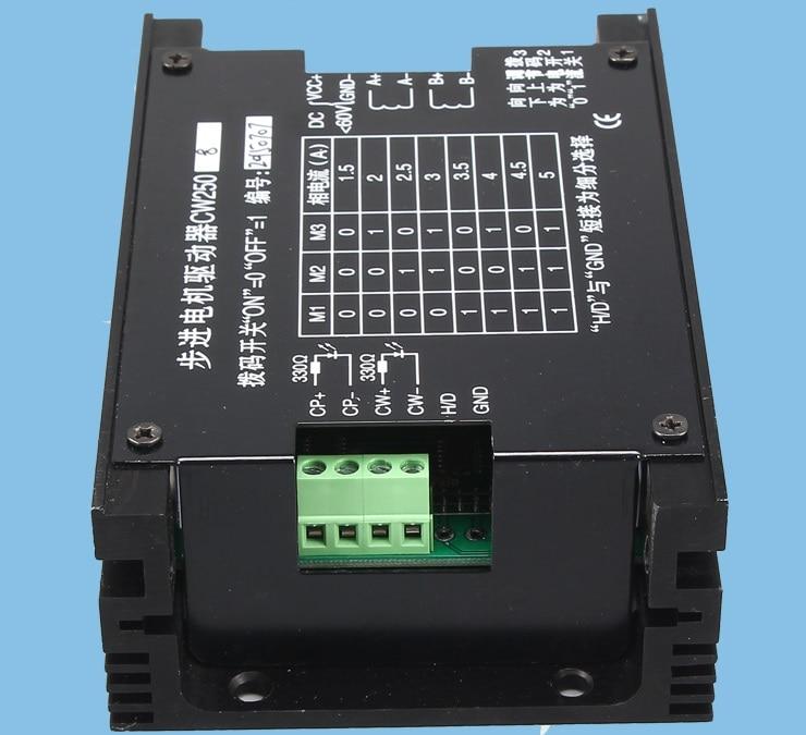 ФОТО CW250 Stepper motor driver 20-60VDC 5A for nema23 nema34 stepping motor CNC engraving