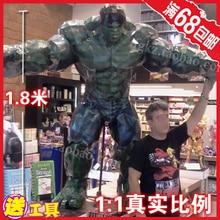Large 1.8 meters Hulk 1: 1 size paper model DIY trend decorative ornaments Avengers 2