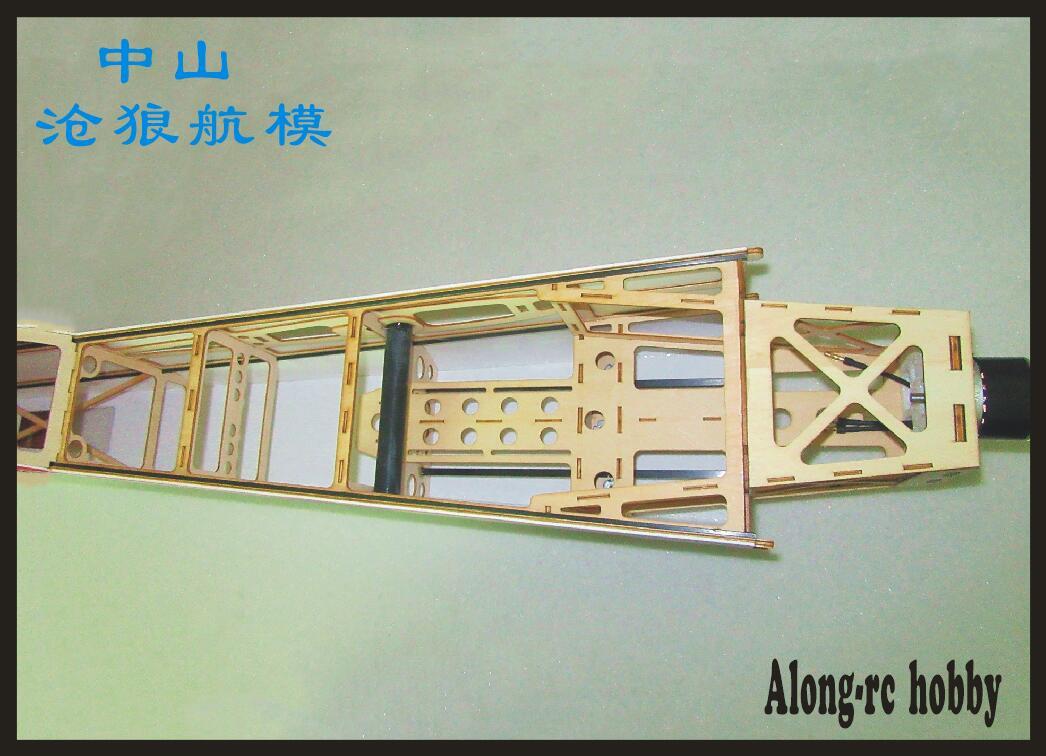 3D PP самолет RC самолет/радиоуправляемая модель для хобби игрушки/61 дюймов SLICK540 70E комплект, SLICK 540, SLICK-540 RC модель