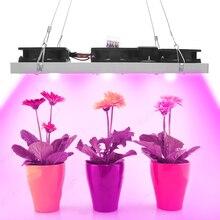 Удара светодио дный светать полный спектр фактические Мощность 50 Вт 100 Вт 150 Вт 200 Вт светодио дный завод растут лампы для комнатных растений овощей и цветения Stage
