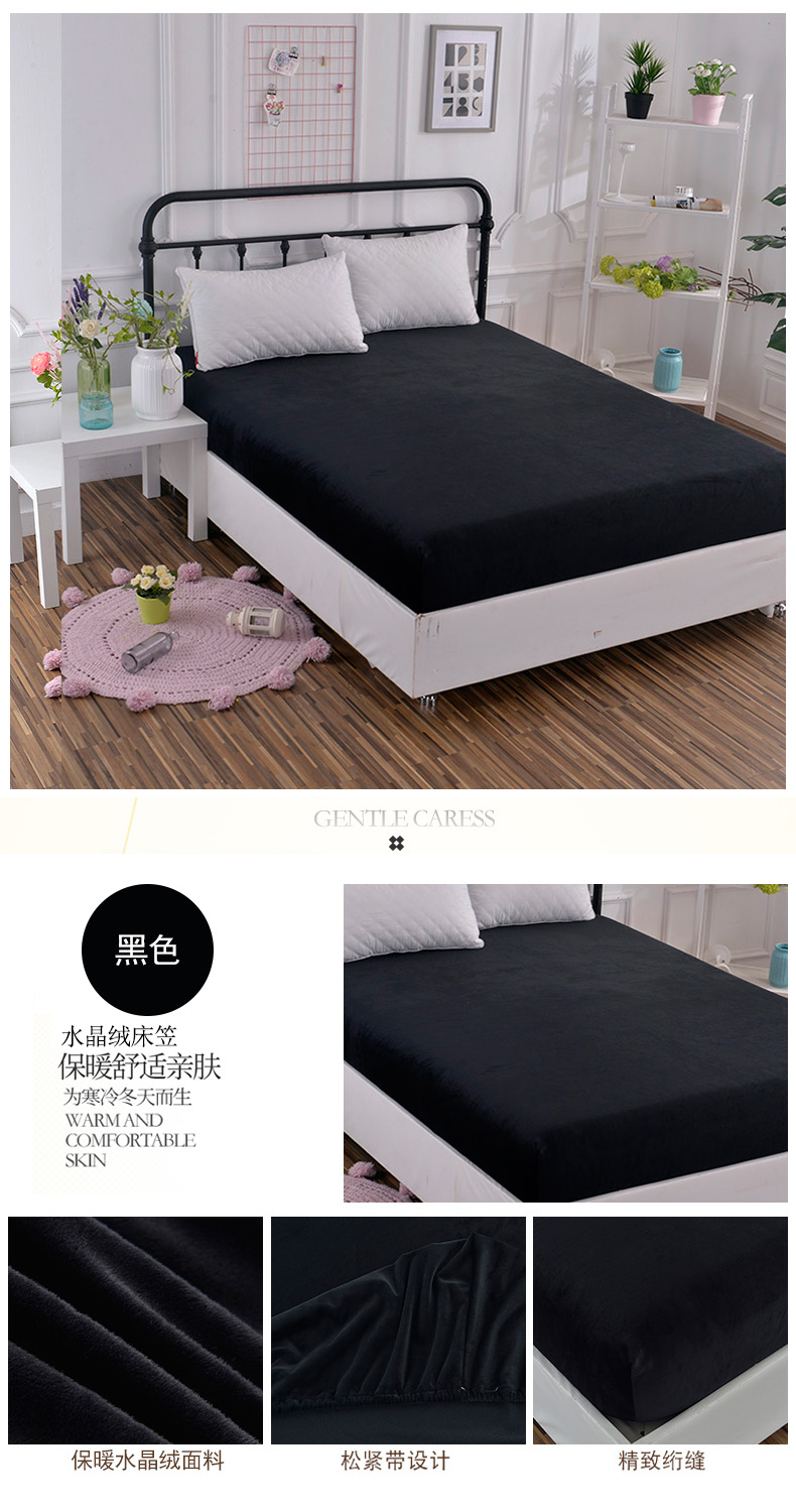 Center Star Bettdecken Us 19 8 40 Off Mattress Cover Fitted Sheet Bed Sheet Queen Bedding Solid Color Black Winter Mattress Protector Cover Microfiber Crystal Velvet In