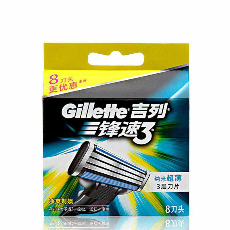 Original Gillette Mach 3 Razor Razor Blades Mach3 Brand for Men Beard Shaved Razor Blade Travel Case Shaving and Hair Removal