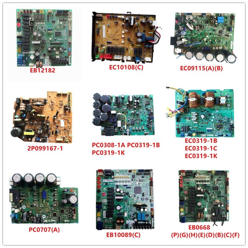EB12182|EC10108(C)|EC09115(A)(B)|2P099167-1|PC0308-1A/1B/1K|EC0319-1B/1C/1K|PC0707(A)|EB10089(C)|EB0668(P)(G)(H)(E)(D)(B)(C)(F)