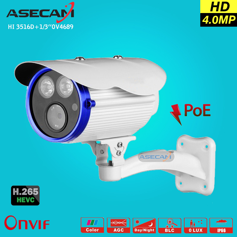 New Super HD 4MP H.265 IP Camera Onvif HI3516D Bullet Waterproof CCTV Outdoor PoE Network EPISTAR Array 2* LED Security Webcam lwstfocus h 265 264 ipc hd 4mp network ip camera ov4689 hi3516d security cctv bullet camera support poe lwbp60s400 ir 60m onvif