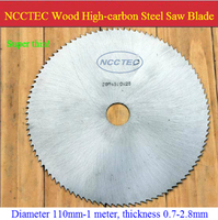 9'' 80 teeth High carbon Steel circular saw blade for expensive WOOD FREE Shipping NWC98HT11 | 230mm SUPER THIN 1.1mm cut disk
