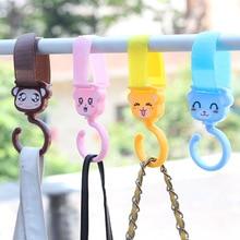 2 Pack of Multi Purpose Hooks Hange Baby Toys Hook Stroller Hooks Hangers Lovely Plastic Baby