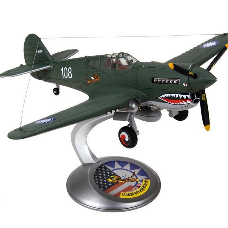 1/32 مقياس الحرب العالمية الثانية البحرية الجيش الأمريكية USA P40 P 40 تحلق النمر طائرة نماذج الكبار ألعاب أطفال للعرض تظهر مجموعات-في سيارات لعبة ومجسمات معدنية من الألعاب والهوايات على  مجموعة 1