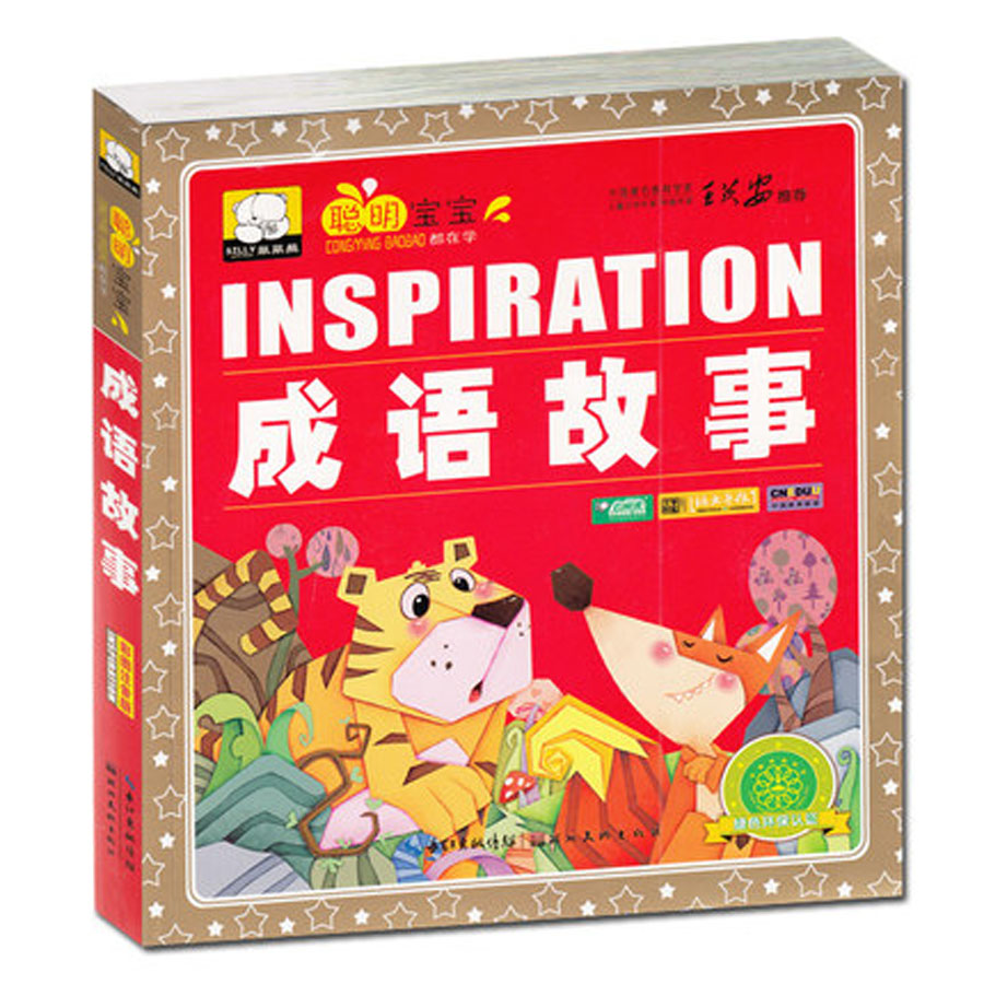 Di Zi Gui Learning Chinese Classical Culture Book With Pin Yin And Colorful Pictures