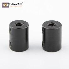 CAMVATE 15 мм Micro Rod 20 мм длиной(2 шт. в упаковке) C1816 аксессуары для фотосъемки C1816