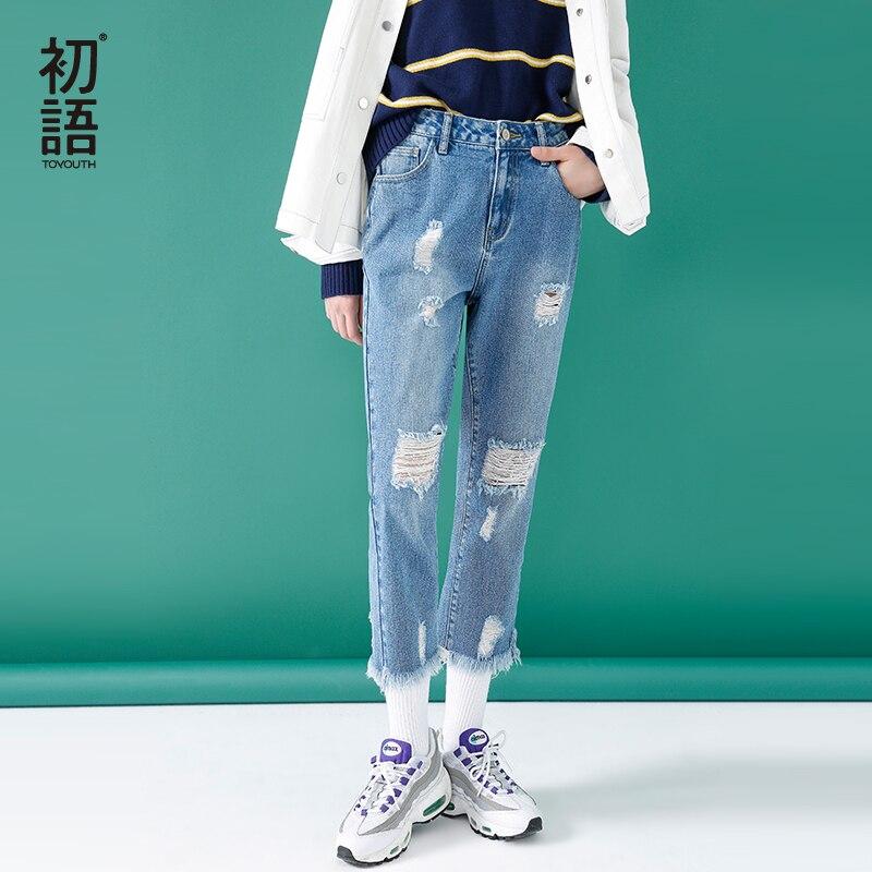 Jeans Frauen Kleidung & Zubehör Toyouth Frauen Zerrissene Jeans 2018 Frühjahr Mode Lose Denim Hosen Weibliche Gerade Zerrissen Jeans Rasgado GroßE Sorten