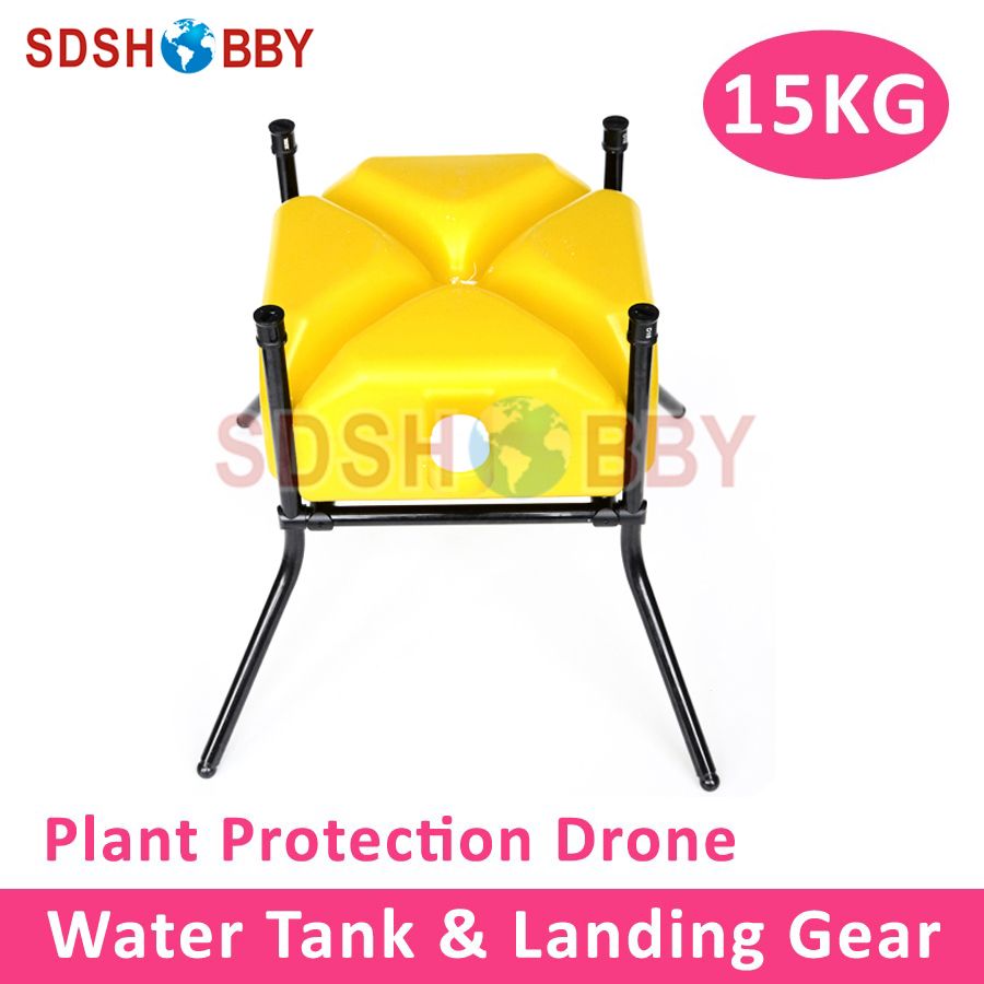 15KG Water Liquid Tank with Landing Gear for Agricultural Plant Protection Drone Multicopter 30mm tube arm folding connector for agricultural plant protection uav multicopter