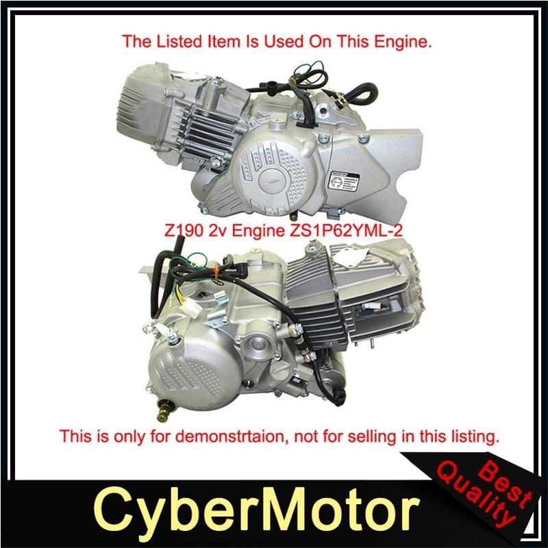MXF0090 Z190 Engine