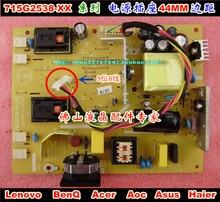 Free shipping G900WA  board G900WAD 916S margin pressure plate 715G2538 4.4CM