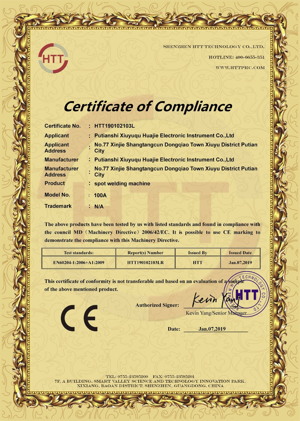 CE certification for 100A welding machine