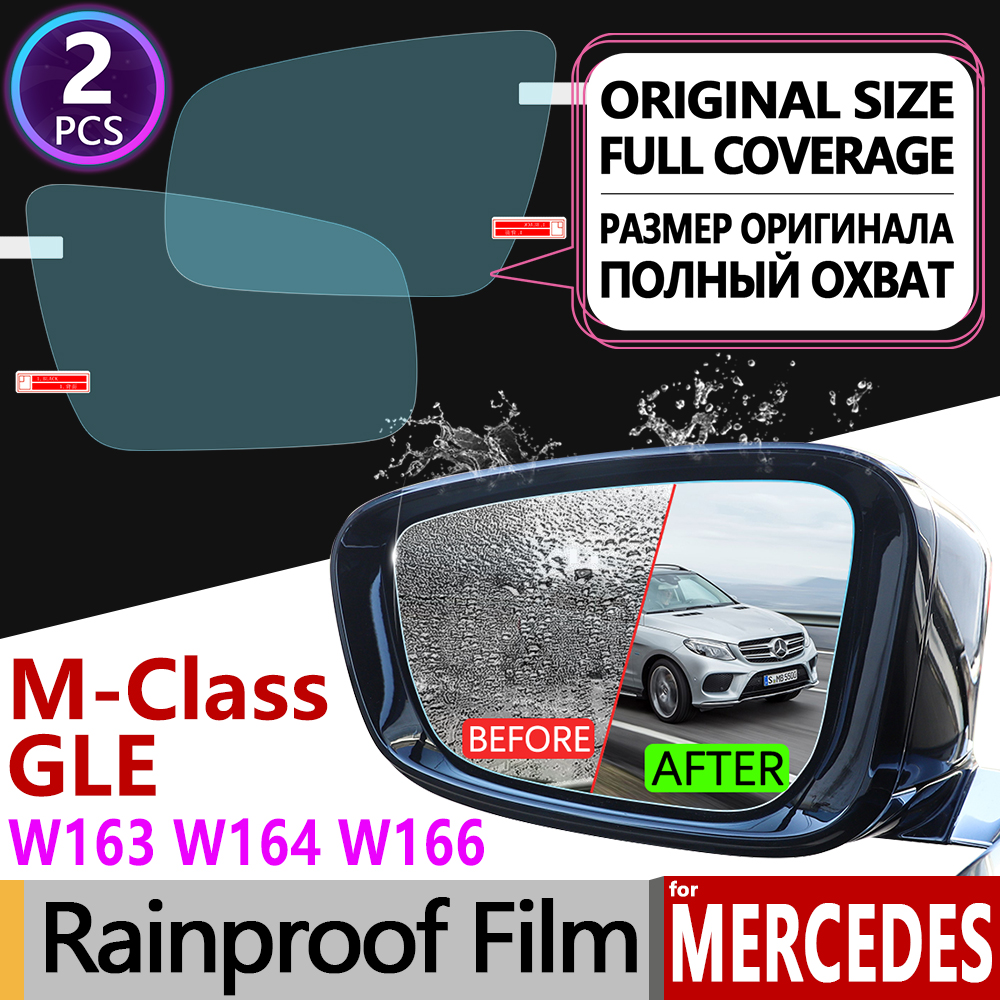 for <font><b>Mercedes</b></font> Benz M Class GLE W163 <font><b>W164</b></font> W166 Full Cover Anti Fog Film Rearview Mirror Accessories <font><b>ML</b></font> <font><b>350</b></font> ML250 GLE250 GLE350 AMG image