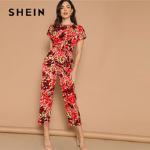 Leopard Print Rolled Up Sleeve Knot Front Jumpsuit