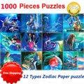paper puzzle 1000 pieces of Noctilucen paper thick puzzle 12 zodiac beautiful jigsaw children adult education toy jigsaw puzzle