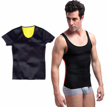 Hot Shapers Men's Compression Slimming Shirt Body Shaper Vest Waist Belly Slimming Body Shaper Men's Slim Shirt Corset Underwear