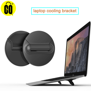 New laptop stand foldingportab