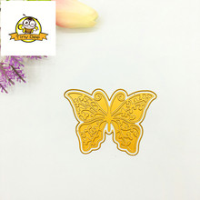 Big Butterfly HOT FOIL PLATE Metal Cutting Dies Scrapbooking New 2018 DIY Craft Die Cut Decoration