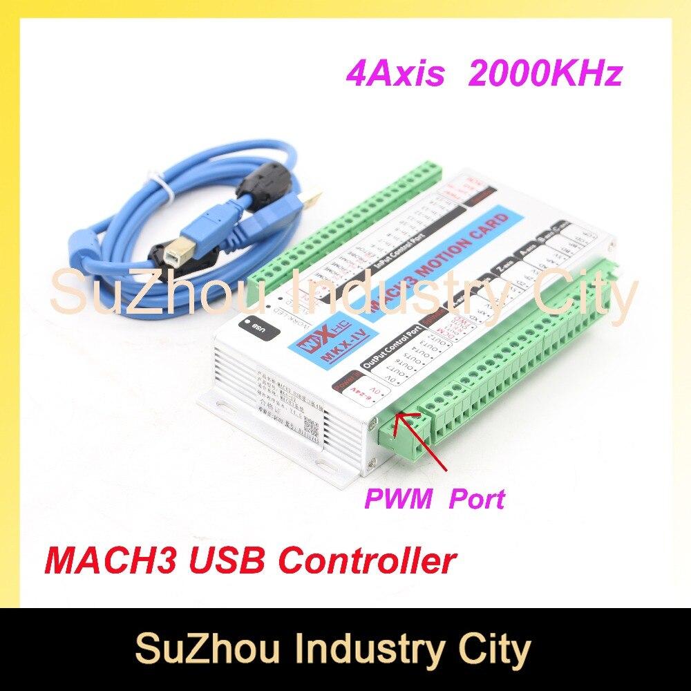Free Shipping 4 Axis MACH3 USB CNC Motion Control Card  frequency 2000KHZ  CNC Controller support stepper motor and servo motor. Числовое программное управление