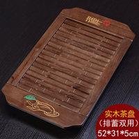 Simple Chinese Kung Fu Tea Trays Home Living Room Cha Hai Tea Table Traditional Bamboo Puer Tea Tray Free Shipping