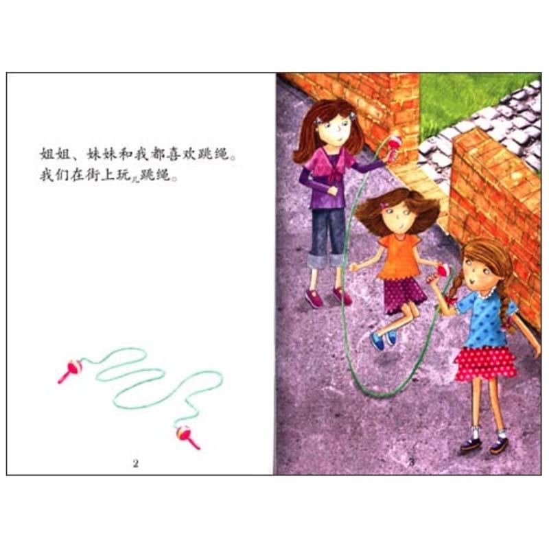 band2 leitores classificados estudo chines livros de historias para criancas 03