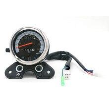 Универсальный Speedo для мотоцикла, двойной одометр, Speedo метр, Speedo, цифровой дисплей