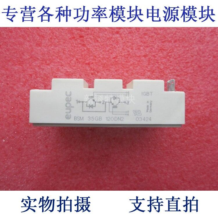BSM35GB120DN2 EUPEC 35A1200V 2 unit IGBT module