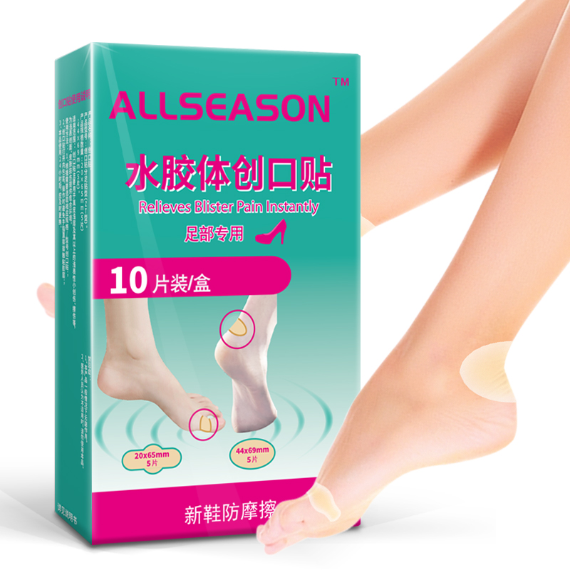 Image 2 - 10 Pcs Heel Blister Cushions Cushioned Bandage with Gel Guard Pads for Foot Toe Relieves Blister Pain Prevention & Recovery-in Safety & Survival from Sports & Entertainment