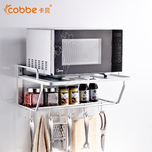 Space Aluminum Microwave Stand Rack With Hooks Of Kitchen Accessories Standing Type Kitchen Storage Holders Cobbe 23004/5