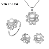 YIKALAISI 925 sterling Silver jewelry Natural Pearl Set For Women Pendant & Earrings&Ring Pearl Jewelry