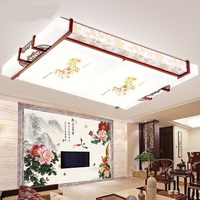 Chinese Ceiling Lamp Rectangular Living Room Bedroom Light Simple Modern Chinese Style Lamp Solid Wood Led