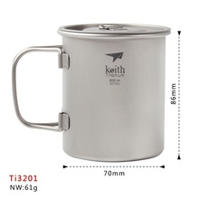 Keith 300ml Titanium Cup Outdoor Tableware Camping Travelling Foldable Handle Cup keith titanium cup outdoor cup beer mug outdoor portable camping cup