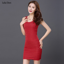 280e011979 Buy dress lulu and get free shipping on AliExpress.com